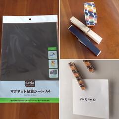 整理収納アドバイザー/ブログを更新しました/プロフィールからどうぞ/FM東広島/mtマスキングテープ/マスキングテープでデコレーション/... セリアのマグネット粘着シートでいろいろマ…(2枚目)
