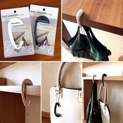 バッグの収納/床置き/100円グッズ/バッグハンガー/フック/キャンドゥ/... ダイソーのバッグハンガー 。外出先で使う…
