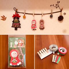 詳しくはBLOGで書いてます/松ぼっくり/wrapping/mt/maskingtape/christmasdecorations/... クリスマスラッピング用のメッセージカード…