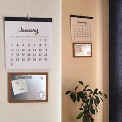 ルームスタイリスト・プロ/ルームスタイリスト/整理収納アドバイザー/メモボード/カレンダー/防振粘着マット/... デスクから良く見える場所にカレンダーとメ…