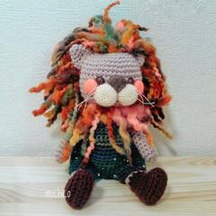 ライオン/動物/ものづくり/手作り/編みぐるみ/あみぐるみ/... 毛糸を編んで作った ライオンのあみぐるみ…