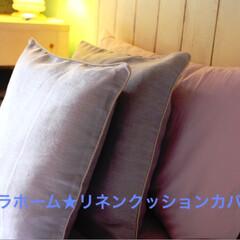 シャビーシック/フレンチシック/寝室/ベッドメイキング/クッションカバー/雨季ウキフォト投稿キャンペーン/... ザラホーム寝具シリーズ