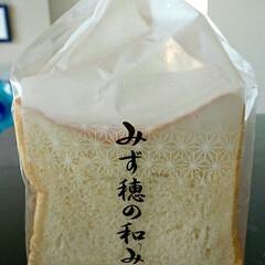 美味しい/手土産パン/食パン 【みず穂の和み食パン】 ふわふわしっとり…