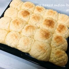 ホームベーカリー/手作りパン/パン好き/メロンパン/パン作り/日々のこと/... 普通のちぎりパンに飽きたので、メロンパン…
