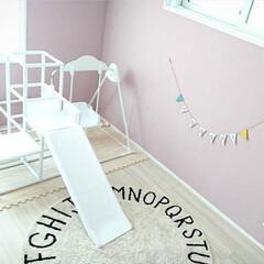 ラグ/室内遊具/玩具/滑り台/女の子部屋/女の子/... こども部屋には真っ白の滑り台★インテリア…