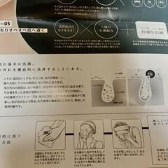FAZ 薬用ブライトソープ 100g | FAZ(その他洗顔料)を使ったクチコミ「モニター当選しました😀 (ありがとうござ…」(5枚目)