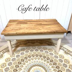 おしゃれテーブル/棚ラック/センターテーブル/サイドテーブル/キッチン収納/カフェテーブル/... LAVIE24「ラヴィ24」の商品をご覧…