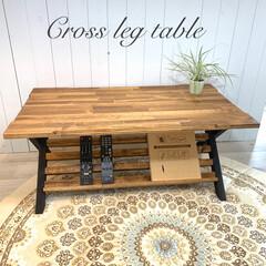 引っ越し/クロスレッグ/センターテーブル/リビングテーブル/テーブル/収納/... LAVIE24「ラヴィ24」の商品をご覧…