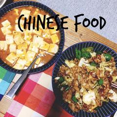 おうちごはん/暮らし 本日の夕飯。 麻婆豆腐と回鍋肉❤️  中…