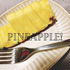 おうちごはん/暮らし 無性にフルーツ食べたくて、旦那様に パイ…
