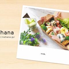 お弁当/nohana/フォトブック/LIMIAごはんクラブ/フォロー大歓迎/わたしのごはん 初!nohanaでフォトブック作ってみま…(1枚目)