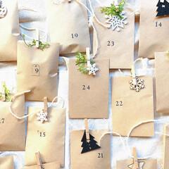 おやつ/クリスマス/アドベントカレンダー/クリスマス2019/リミアの冬暮らし/ダイソー/... アドベントカレンダー♡  中身は駄菓子。…