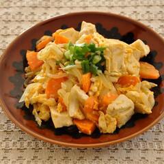 豆腐/時短/節約/にんじん/たまご/おかず/... 【節約食材だけで作る!野菜と豆腐の卵とじ…