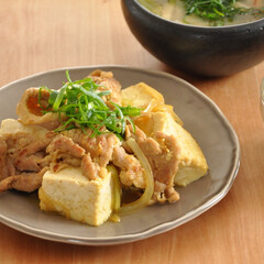 豚こま切れ肉/簡単/おかず/フライパン/おうちごはん 《豚肉と豆腐の和風カレー炒め》 豚肉にめ…