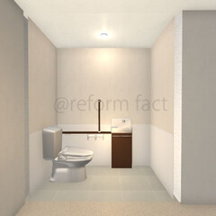 トイレ/リフォーム/手すり/バリアフリー 洋式トイレのイメージをつくりました!