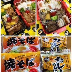 五木食品/焼きそば太麺/作り置きおかず/お弁当/夏に向けて/簡単/... 今朝の湿度66%💦蒸し蒸しの朝です。 金…