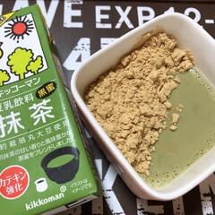 ハマりもの/今日のおやつ/抹茶豆乳プリン/抹茶豆乳/簡単 抹茶豆乳プリンにハマってしまい、 2日に…