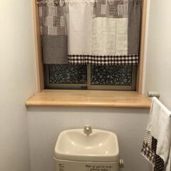 トイレインテリア/突っ張り棒/チェック好き/チェック柄/カフェカーテン/新生活/... 2階のトイレ改装、パート2 なーんと、1…
