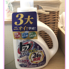 トップ クリアリキッド抗菌 本体 (900g) | ライオン(液体洗剤)を使ったクチコミ「今日もお弁当なし👍  朝から☔️です、 …」