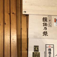 ハンドメイド雑貨/トイレ/配線隠し/簡単DIY/トイレ収納/最近買った100均グッズ/... 失礼😅おトイレの写真です。 今朝saku…(2枚目)