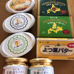 バター よつ葉パンにおいしい発酵バター 100g(有塩バター)を使ったクチコミ「夏休み3日目。 すでに今日が何曜日かさえ…」(1枚目)
