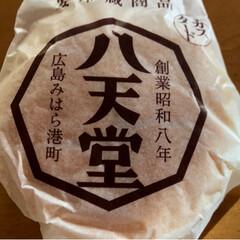 ローストビーフ丼/八天堂/セリア/100均/おでかけ/ワイヤープランツ/... 今日は朝からいいお天気👍 じびちゃんガー…(4枚目)