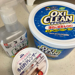 オキシクリーン/オキシクリーン 洗剤 | グラフィコ(その他メイク道具)を使ったクチコミ「2枚目の画像、ババちぃので苦手な人はスル…」