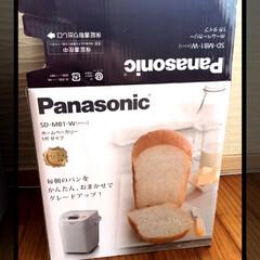 パナソニック ホームベーカリー 1斤タイプ ホワイト SD-MB1-W | パナソニック(その他キッチン、台所用品)を使ったクチコミ「今日はお弁当なし✌️  たまたま行ったイ…」
