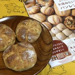 手作りパン/アールグレイ香るオレンジブレッド/あいりおーのお店みたいなパンレシピ/簡単おやつ/ピリ辛きゅうり/オムハヤシ/... 思いがけず有給を取らせてもらう事ができ、…(4枚目)