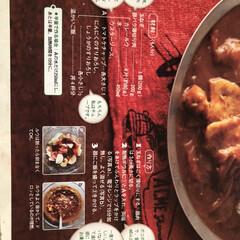 みのる陶器 中皿 アンティーク ネイビー&ベージュ 直径20cm 2色入(皿)を使ったクチコミ「レンチン❤️絶品こくうま豚バラカレー🍛 …」(3枚目)