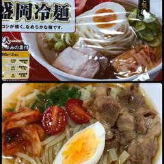 ツルツル/冷麺/今日のごはん/盛岡冷麺/キムチ/レンチン/... お昼は、初めて知った盛岡冷麺。 麺がコシ…