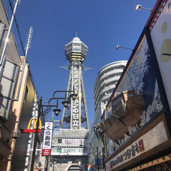 たこ焼き/串カツ/おでかけ 昨日は旦那の付き添い😆で大阪へ。 お城に…