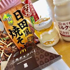 三角チョコパイ/美味しいもの/マンゴーヨーグルト/日田風焼きそば/高千穂牧場ミルクティー/九州うまかもん市/... 常連のスーパーの九州うまかもん市でゲット…