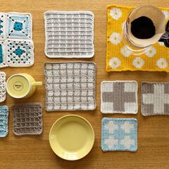 クロス柄/ワッフル編み/グラフチェック/モチーフ編み/セリアの毛糸/手編み/... かぎ針編みでコースターとポットマット作り…