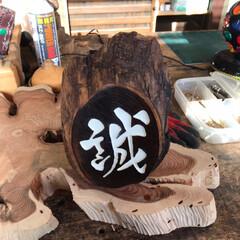 木彫り/オブジェ/インテリア 木彫り作品 いろいろ(5枚目)