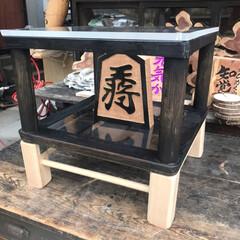 """古民具/リメイク/手作り/インテリア/家具 先日 """"野竹先輩""""から""""洒落た椅子""""を買…"""