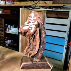 木彫り/オブジェ/インテリア 木彫り作品 いろいろ(6枚目)