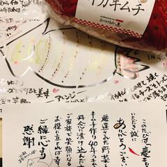 美味しい/キムチ/予約待ち/大人気/おつけもの慶/limiaごはんくらぶ/... 5月に注文したイカキムチ🦑が 届いた〜«…(1枚目)