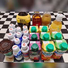 健康管理/体に良い/飲み物/ステイホーム/夏バテ対策/LIMIAファンクラブ/... コロナの影響であまりお出かけしないから、…