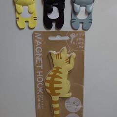動物モチーフグッズ 猫マグネットクリップ  メモを挟めたり、…