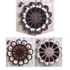手仕事/冬支度/Handmade/お花の円座/かぎ針編み/かぎ針/... 朝晩すっかり寒くなりました。 冬支度♬︎…