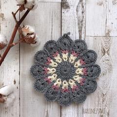 毛糸/ポットマット/お花のポットマット/かぎ針編み/かぎ針/編み物/... 朝晩涼しくなりました。 温かい飲み物… …