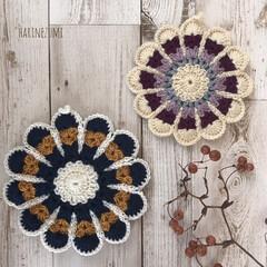 毛糸/ポットマット/キッチン/お花/編み物/かぎ針/... ポットマットです♡ お花のようなポットマ…