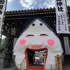 パワースポット/節分大祭/お多福面/櫛田神社 博多の総鎮守の櫛田神社。日本一巨大なお多…