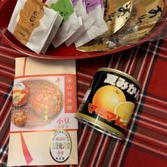萩焼/萩土産/お正月2020/雑貨/おでかけ 家族旅行の思い出に萩焼をゲット。本来の萩…(3枚目)
