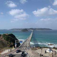 角島大橋/おでかけ/お正月2020 家族旅行で最初に寄った角島。😊💕🎶お天気…