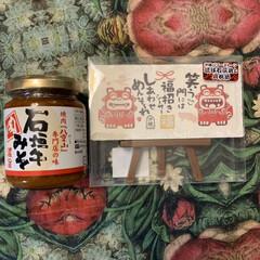 沖縄土産/至福のひととき/おうちごはんクラブ/はらぺこグルメ 沖縄土産を頂きました。 石垣牛みそはめっ…