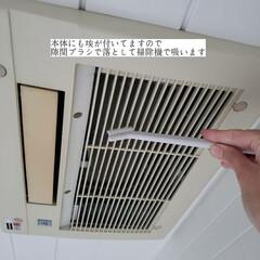 サンサンスポンジ/ホームリセット/隙間ブラシ/無印良品/浴室暖房乾燥機/浴暖のフィルター掃除/... こんばんは🌃 . . 今日のこそうじは、…(7枚目)