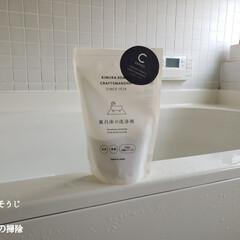 風呂床の洗浄剤(p2/風呂床クリーナー バスクリーナー 木村石鹸 風呂用洗剤 風呂掃除/4944520002846)   SOMALI(浴室洗剤)を使ったクチコミ「こんばんは😃🌃  今日のこそうじは、風呂…」