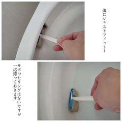 トイレスティック/ダイソー/クエン酸水スプレー/掃除/トイレ掃除/トイレの念入り掃除/... こんばんは🌃 . . 今日のこそうじは、…(5枚目)